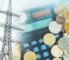 Долг составил 61,2 миллиона рублей