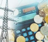 Повышение стоимости электроэнергии